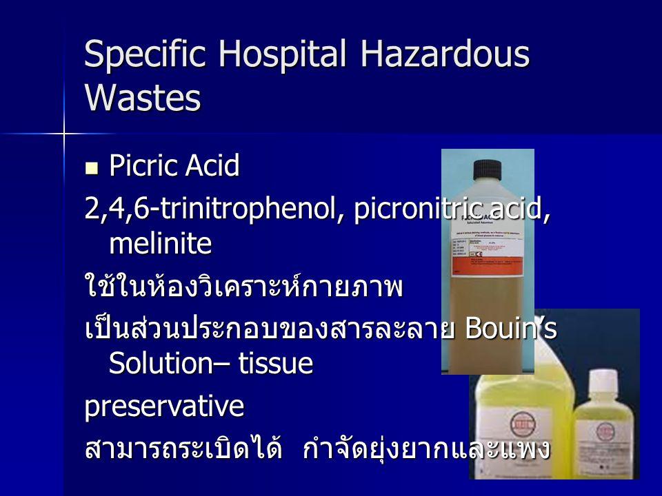 Specific Hospital Hazardous Wastes Picric Acid Picric Acid 2,4,6-trinitrophenol, picronitric acid, melinite ใช้ในห้องวิเคราะห์กายภาพ เป็นส่วนประกอบของ