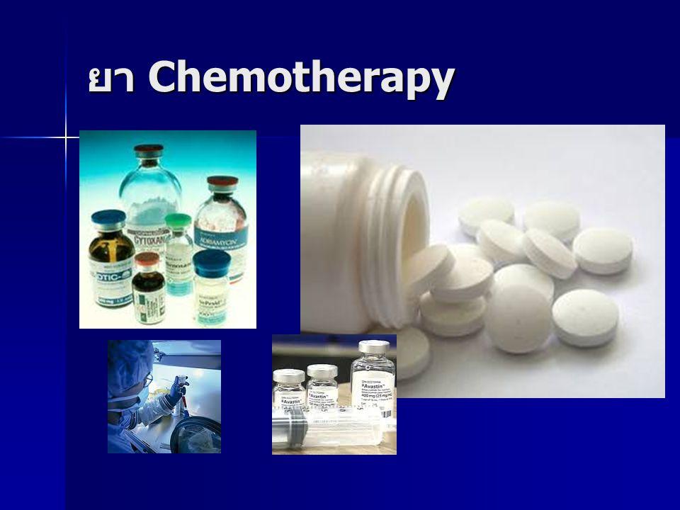 Specific Hospital Hazardous Wastes อุปกรณ์ที่มีส่วนประกอบของปรอท ในห้อง รักษา/ห้องผ่าตัด อุปกรณ์ที่มีส่วนประกอบของปรอท ในห้อง รักษา/ห้องผ่าตัดMerthiolate Mercury Nitrate Mercury Iodide MercurochromeThimerosal