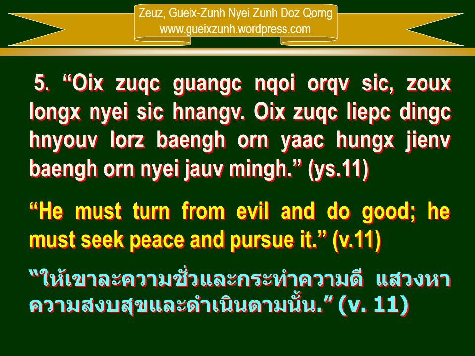 """Zeuz, Gueix-Zunh Nyei Zunh Doz Qorng www.gueixzunh.wordpress.com 5. """"Oix zuqc guangc nqoi orqv sic, zoux longx nyei sic hnangv. Oix zuqc liepc dingc h"""