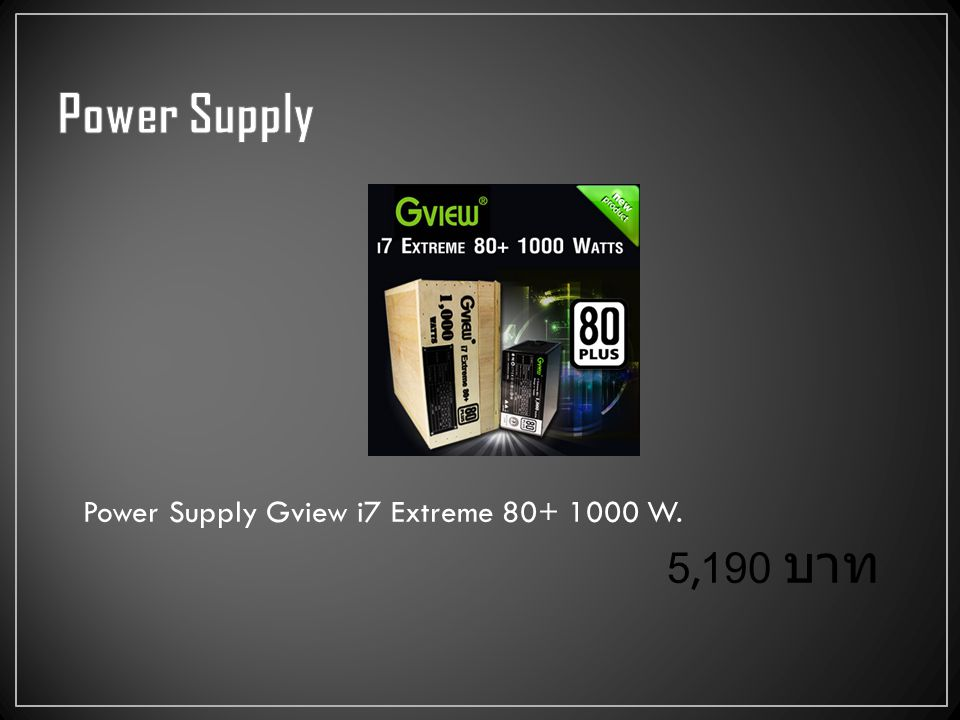 Power Supply Gview i7 Extreme 80+ 1000 W. 5,190 บาท
