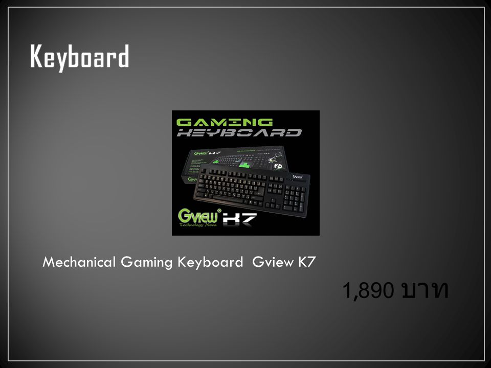 Mechanical Gaming Keyboard Gview K7 1,890 บาท