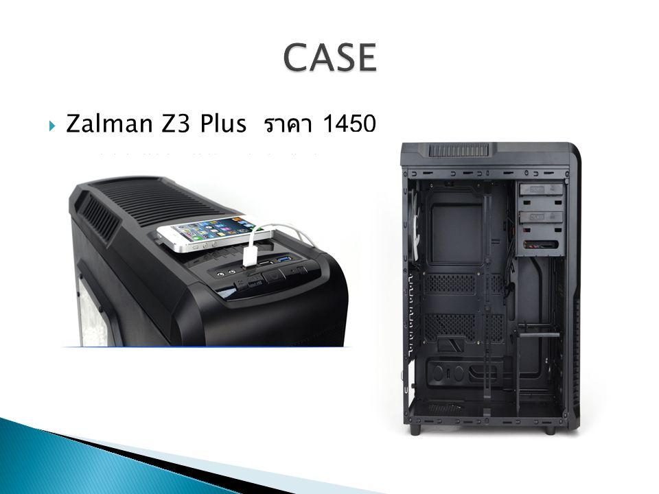  Zalman Z3 Plus ราคา 1450