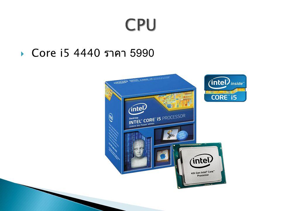  Core i5 4440 ราคา 5990