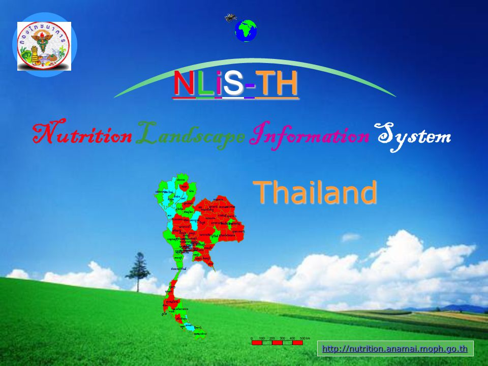 LOGO NLiS-TH Nutrition Landscape Information System Thailand http://nutrition.anamai.moph.go.th