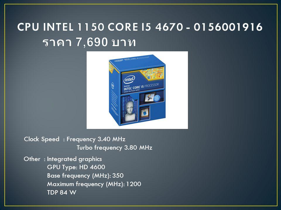 CPU support : Core i7/Core i5/Core i3/Pentium/Celeron(LGA 1150) Memory Type : 2x DDR3 1600/1333 MHz Lan : 1 x Realtek 811F-VL w/ ESD Protection Audio : ALC 887 Chip