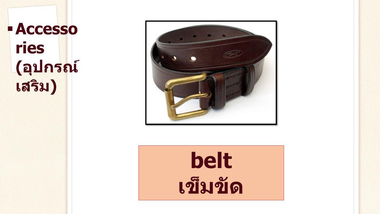 short- sleeved shirt เสื้อแขนสั้น  Casual wear ( ชุด ลำลอง )