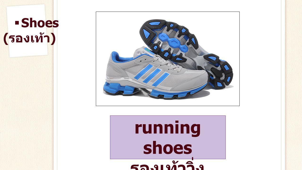 high heel shoes รองเท้าส้นสูง  Shoes ( รองเท้า )