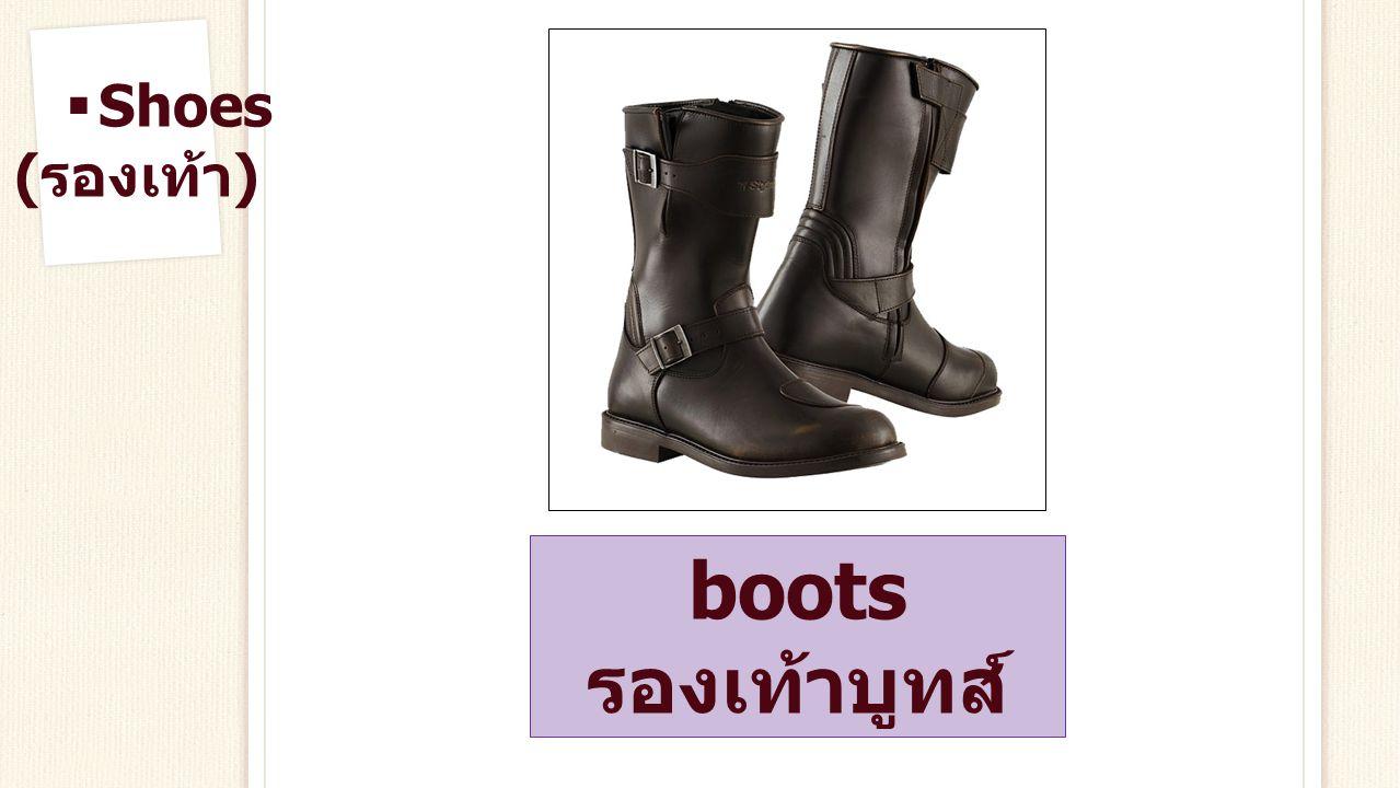 running shoes รองเท้าวิ่ง  Shoes ( รองเท้า )