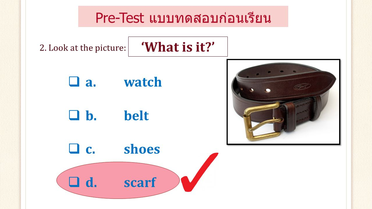 1. Look at the picture: 'What is it?'  a.jeans  b.shirt  c.skirt  d.jacket