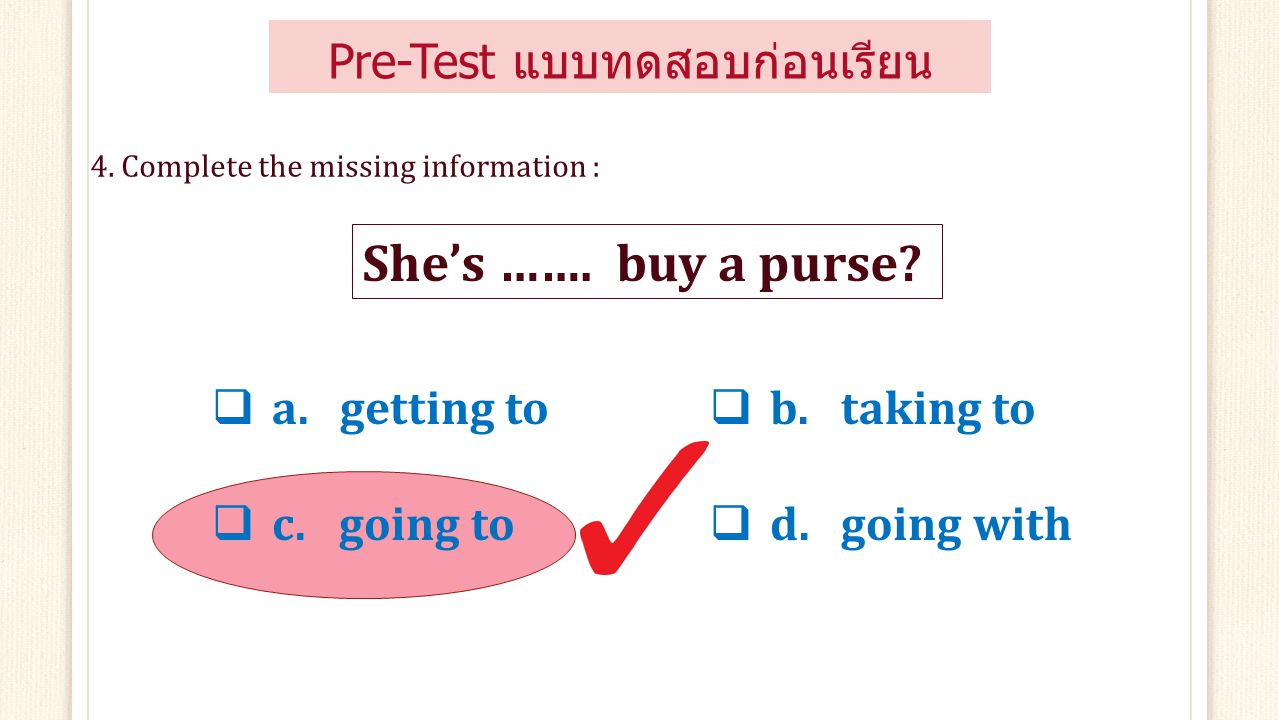 Pre-Test แบบทดสอบก่อนเรียน 3.Complete the missing information : What is she …….