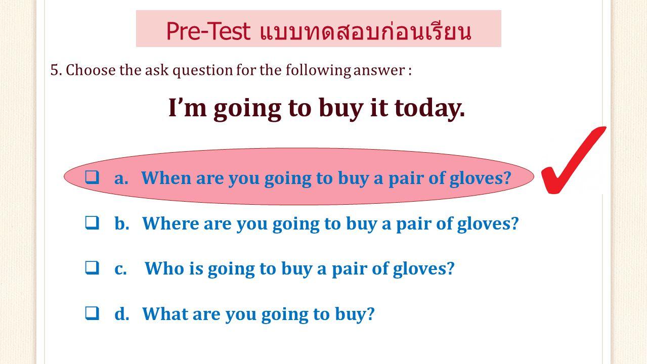 Pre-Test แบบทดสอบก่อนเรียน 5.