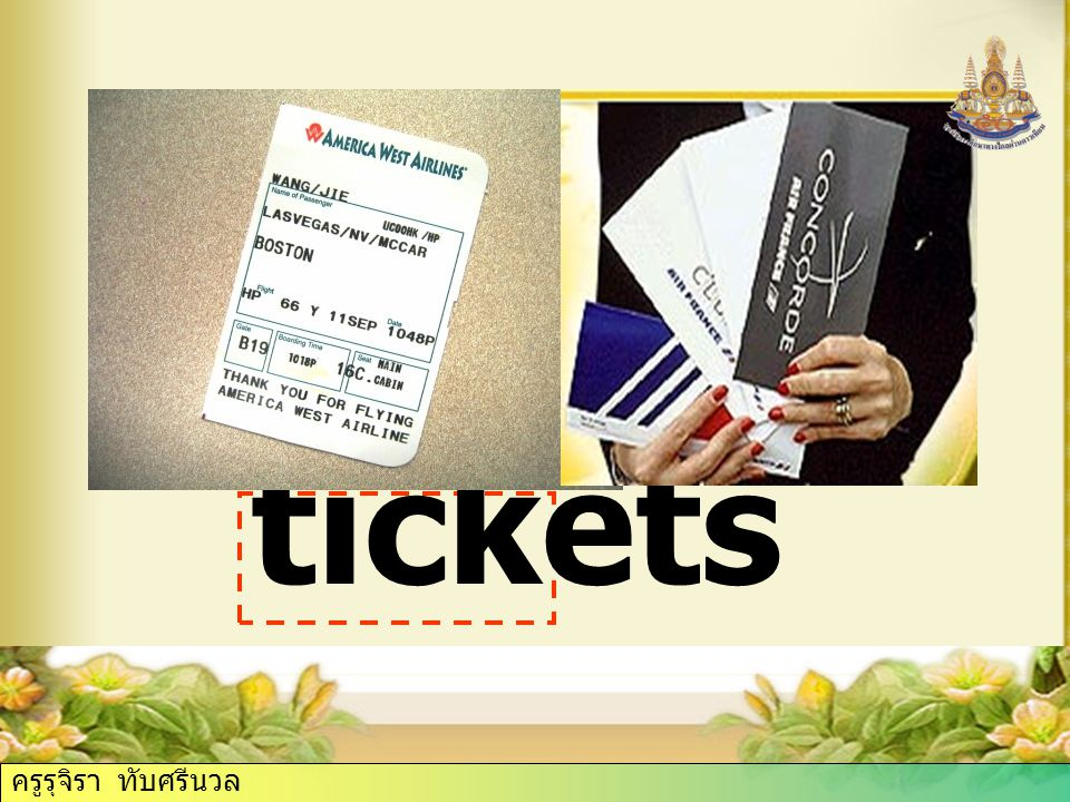 tickets ครูรุจิรา ทับศรีนวล