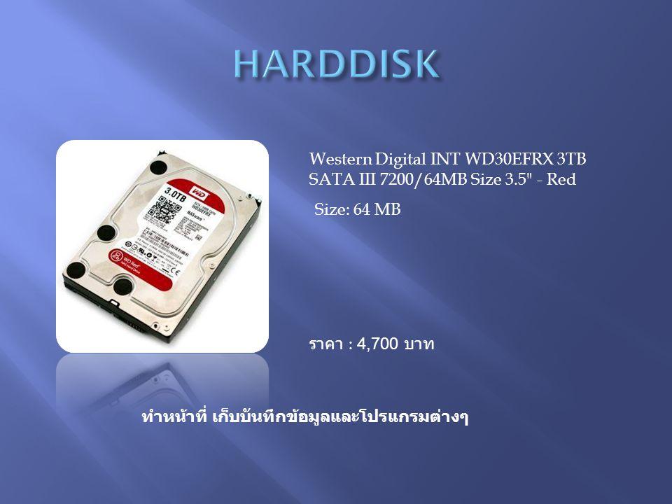 Western Digital INT WD30EFRX 3TB SATA III 7200/64MB Size 3.5