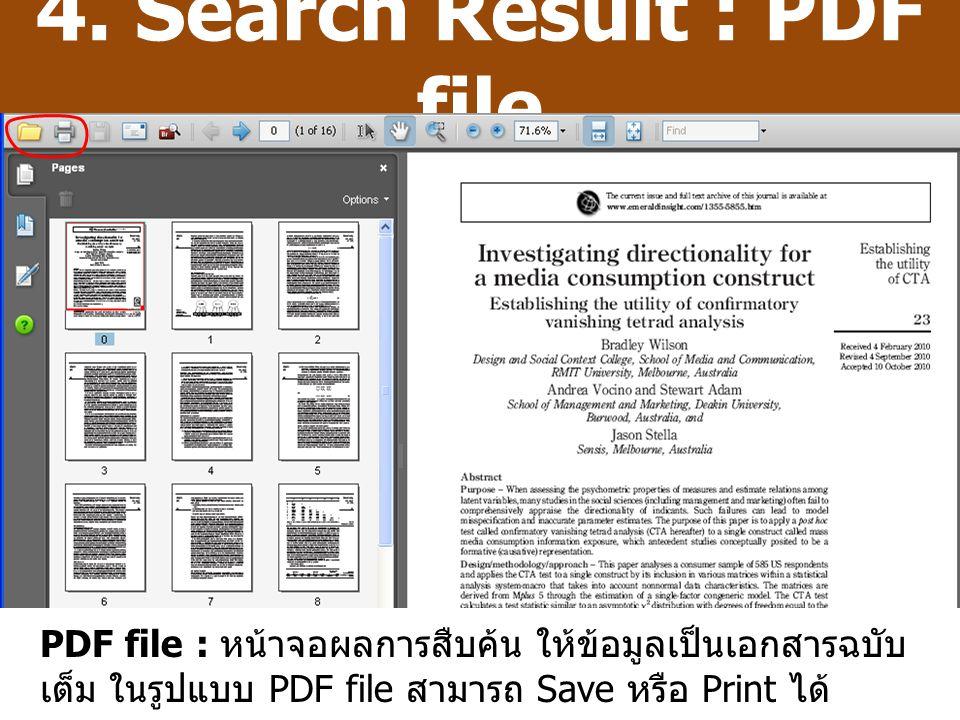 4. Search Result : PDF file PDF file : หน้าจอผลการสืบค้น ให้ข้อมูลเป็นเอกสารฉบับ เต็ม ในรูปแบบ PDF file สามารถ Save หรือ Print ได้