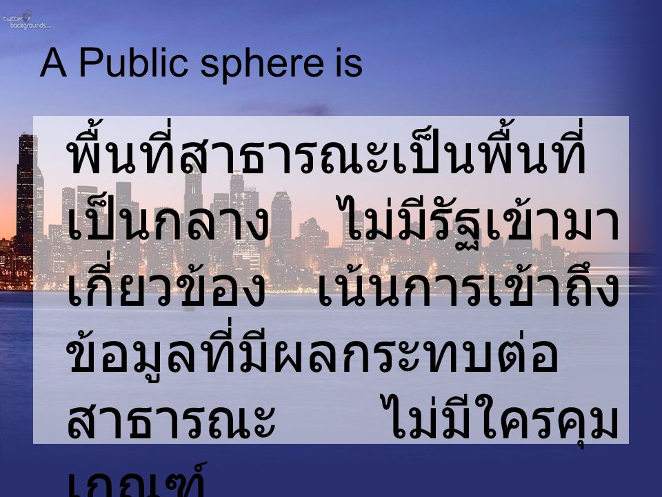 A Public sphere is Within this public sphere, people collectively determine through the process of rational debate the way in which they want to see society develop, and this shapes in turn the conduct of government policy.