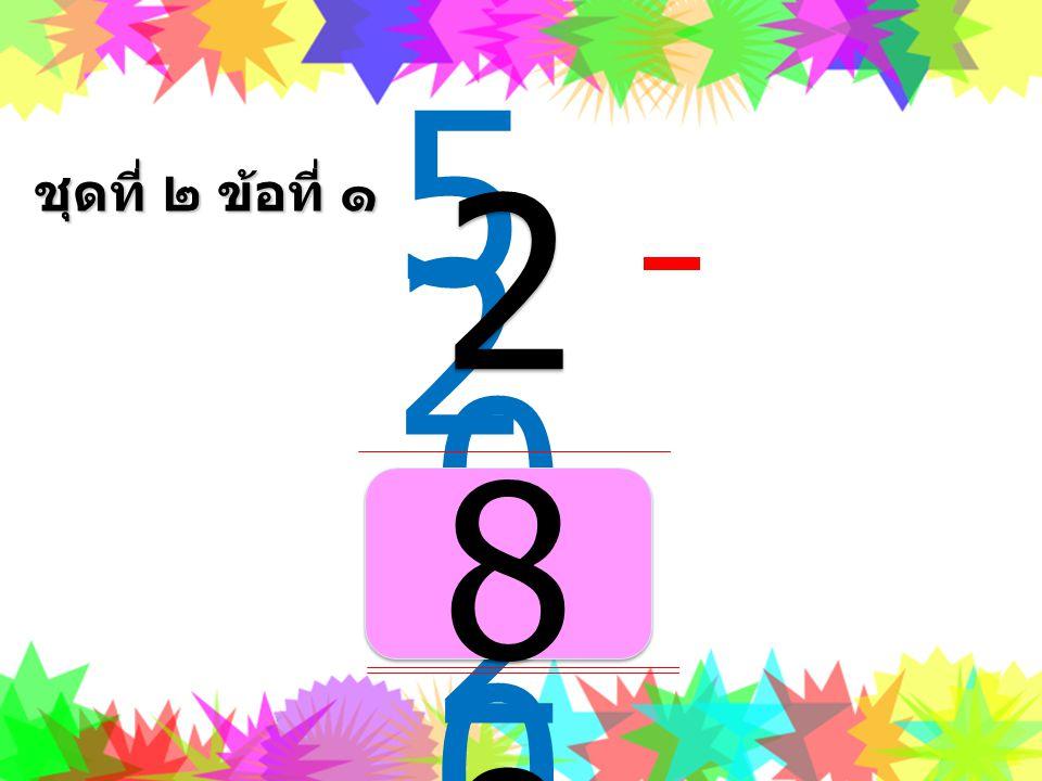 www.themegallery.com เฉล ย เฉล ย