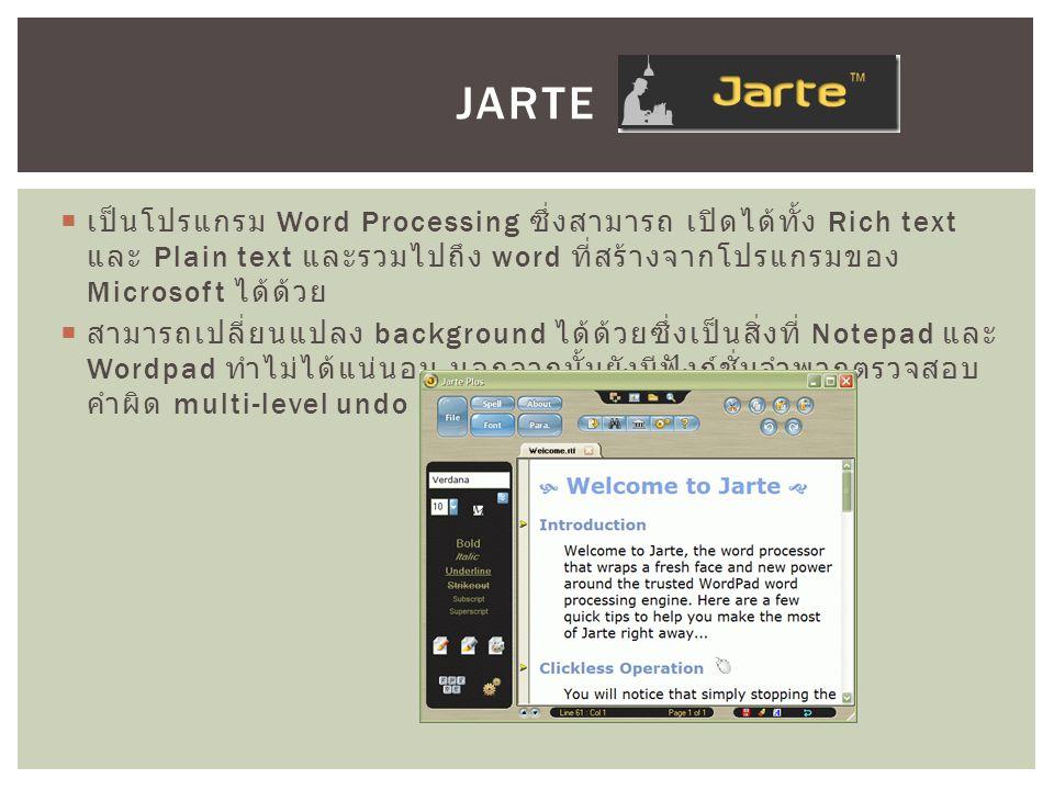  โปรแกรมชุดออฟฟิส ประกอบด้วยโปรแกรม Word processing sread sheet presentation สำหรับ Mac OS NEOOFFICE