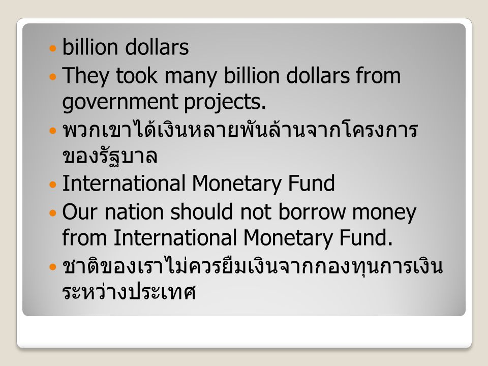 billion dollars They took many billion dollars from government projects.