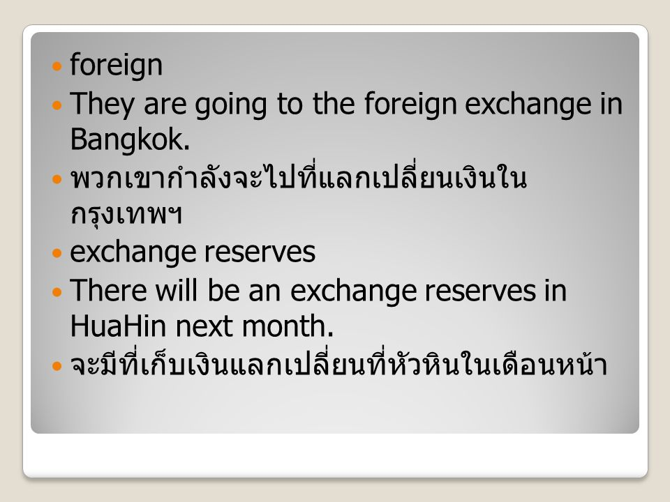 foreign They are going to the foreign exchange in Bangkok.