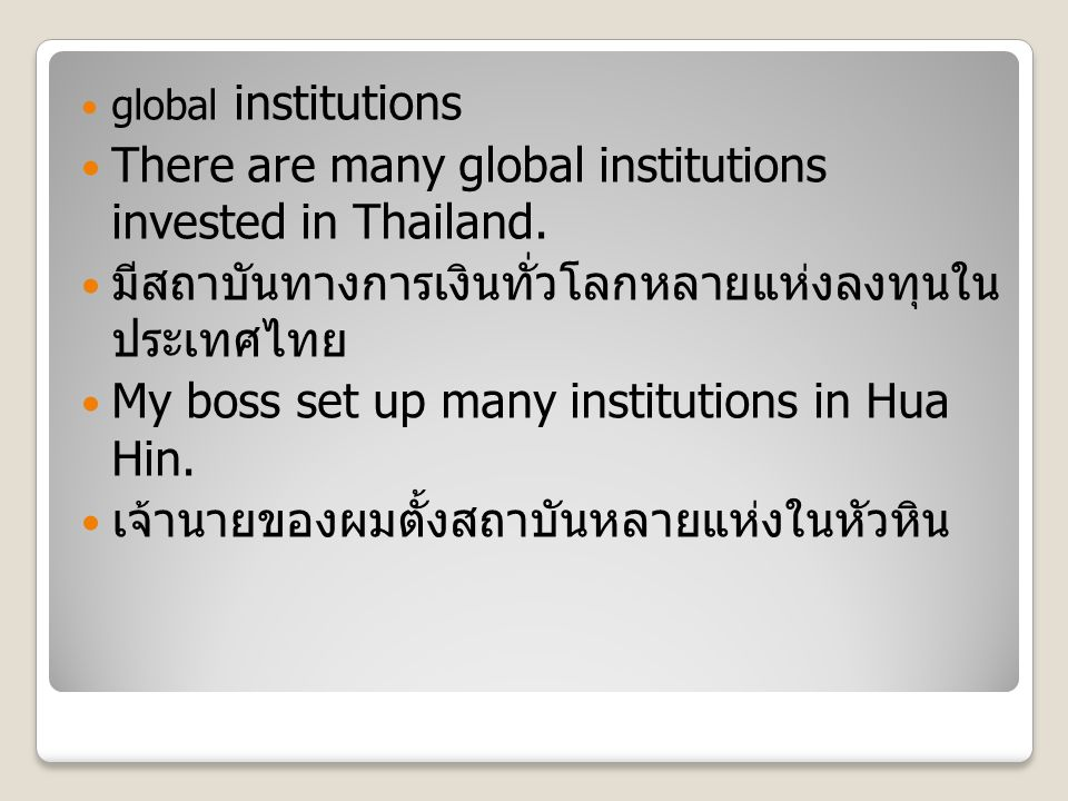 global institutions There are many global institutions invested in Thailand.