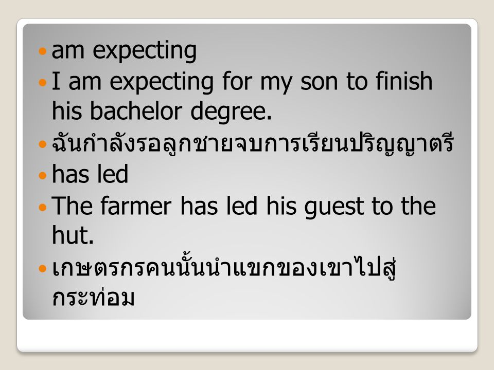 Prime Minister Thais don't like the Prime Minister who corrupted.