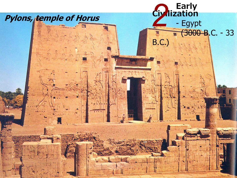 Early Civilization - Greek (1100 B.C. - 100 B.C.) 3