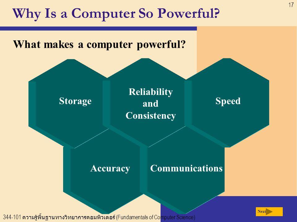 344-101 ความรู้พื้นฐานทางวิทยาการคอมพิวเตอร์ (Fundamentals of Computer Science) 17 AccuracyCommunications Why Is a Computer So Powerful.