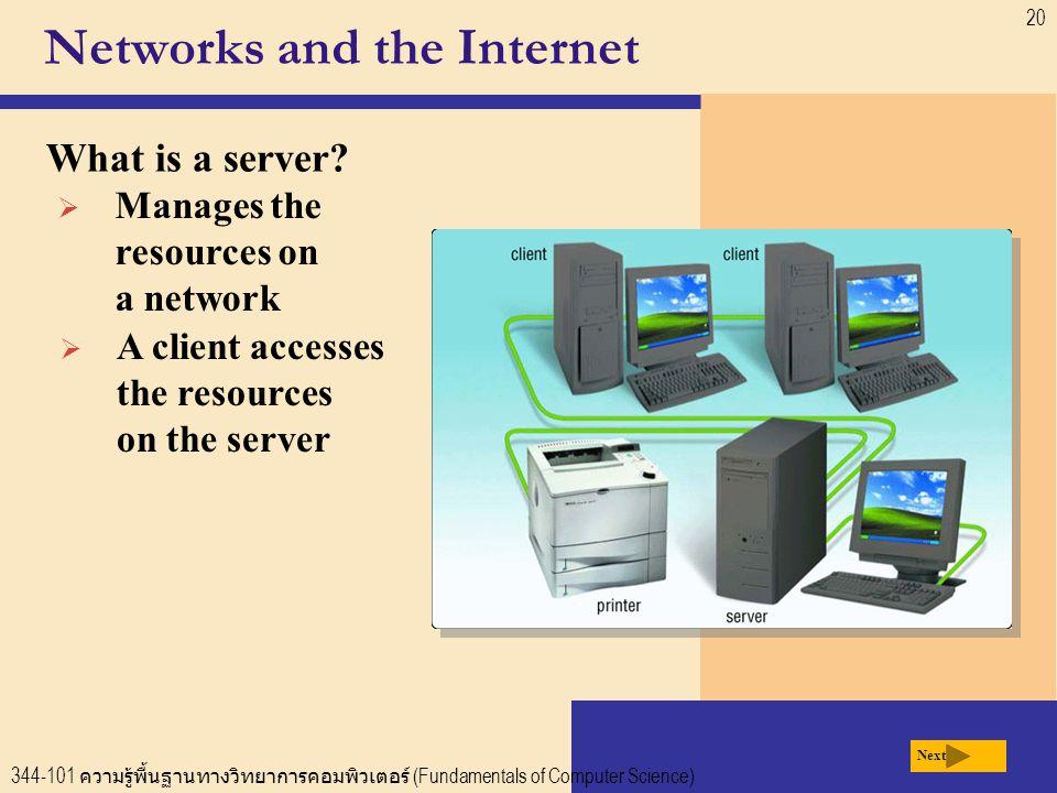 344-101 ความรู้พื้นฐานทางวิทยาการคอมพิวเตอร์ (Fundamentals of Computer Science) 20 Networks and the Internet What is a server.