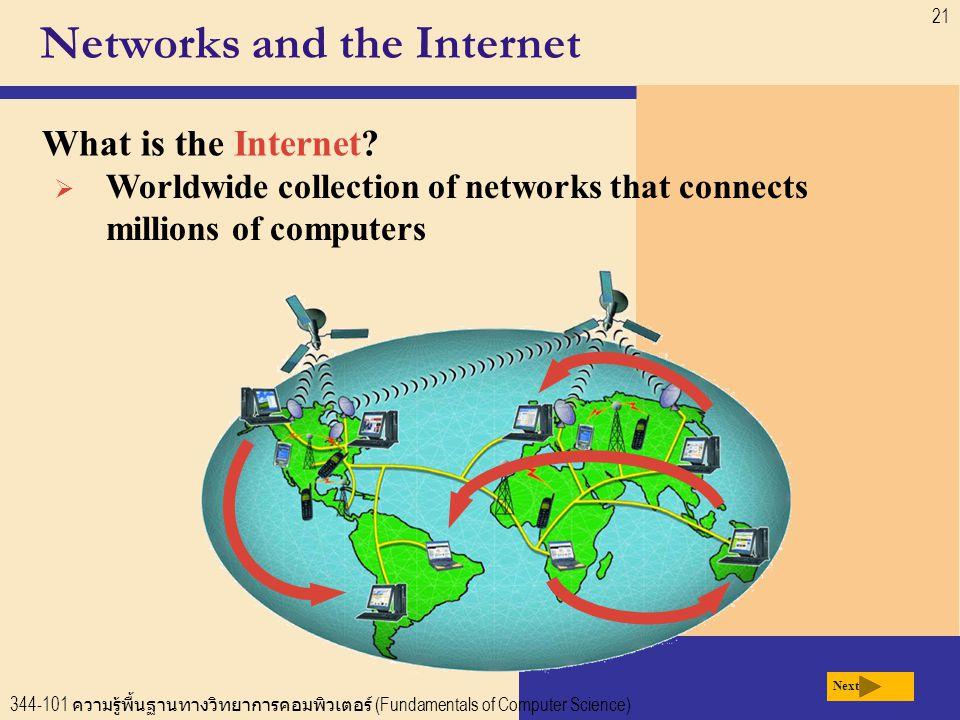344-101 ความรู้พื้นฐานทางวิทยาการคอมพิวเตอร์ (Fundamentals of Computer Science) 21 Networks and the Internet What is the Internet.