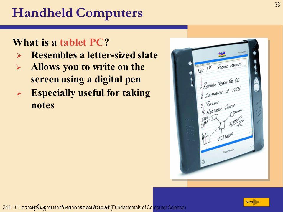 344-101 ความรู้พื้นฐานทางวิทยาการคอมพิวเตอร์ (Fundamentals of Computer Science) 33 Handheld Computers What is a tablet PC.