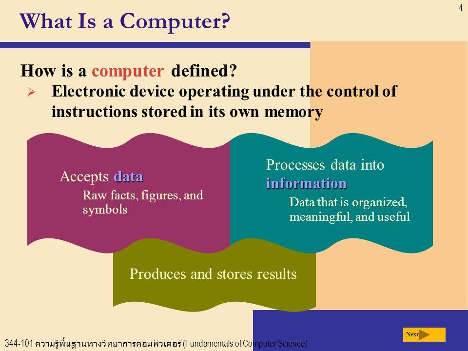 344-101 ความรู้พื้นฐานทางวิทยาการคอมพิวเตอร์ (Fundamentals of Computer Science) 4 How is a computer defined.