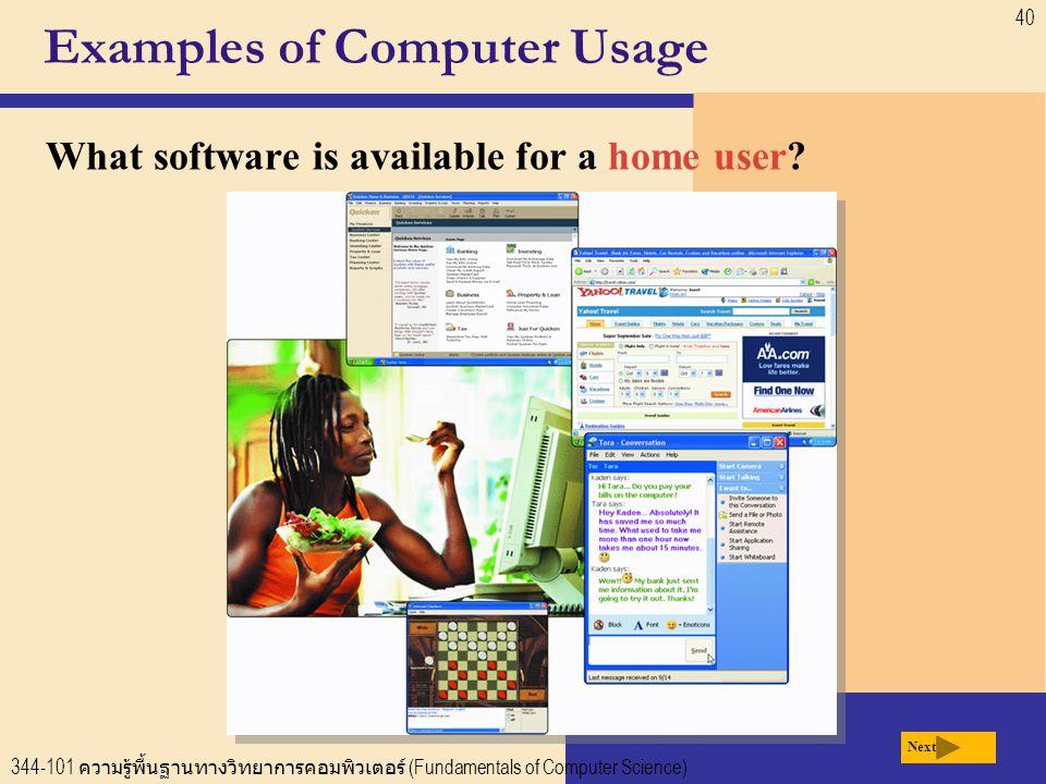 344-101 ความรู้พื้นฐานทางวิทยาการคอมพิวเตอร์ (Fundamentals of Computer Science) 40 Examples of Computer Usage What software is available for a home user.