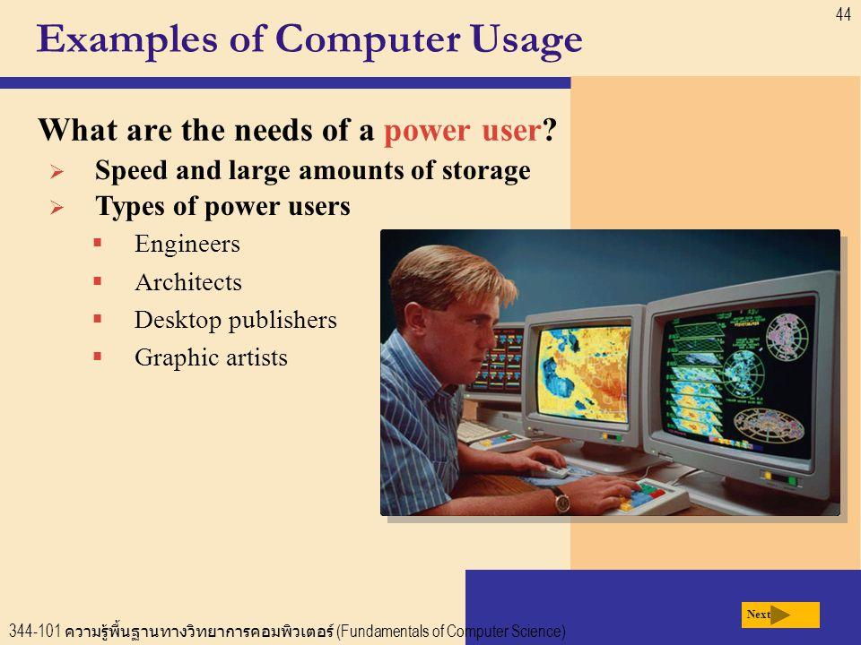 344-101 ความรู้พื้นฐานทางวิทยาการคอมพิวเตอร์ (Fundamentals of Computer Science) 44 Examples of Computer Usage What are the needs of a power user.
