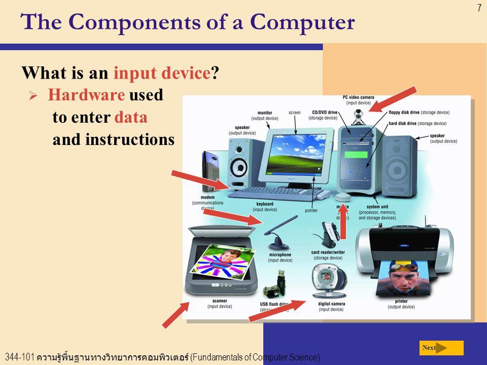 344-101 ความรู้พื้นฐานทางวิทยาการคอมพิวเตอร์ (Fundamentals of Computer Science) 7 The Components of a Computer What is an input device.