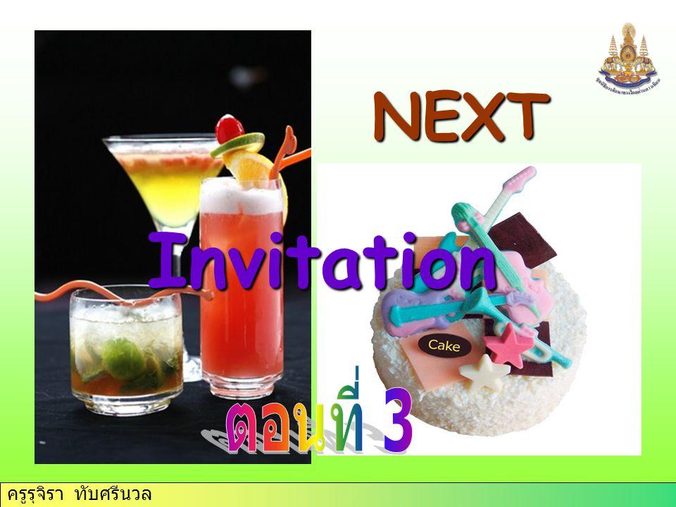 NEXT Invitation