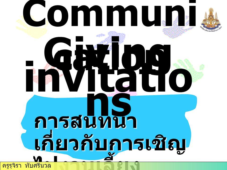 Communi cation Giving invitatio ns การสนทนา เกี่ยวกับการเชิญ ไปงานเลี้ยง ครูรุจิรา ทับศรีนวล