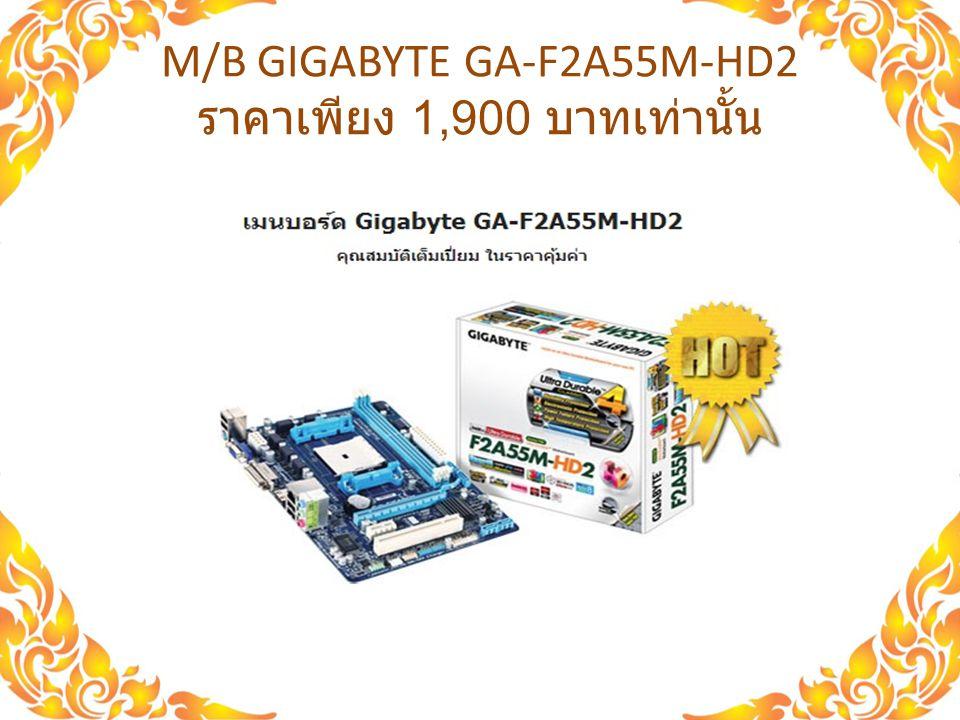 D3 Dragon RAM 8 GB (1 x 8GB) 1600 Mhz Black Dragon ราคา 1,590.00 บาท