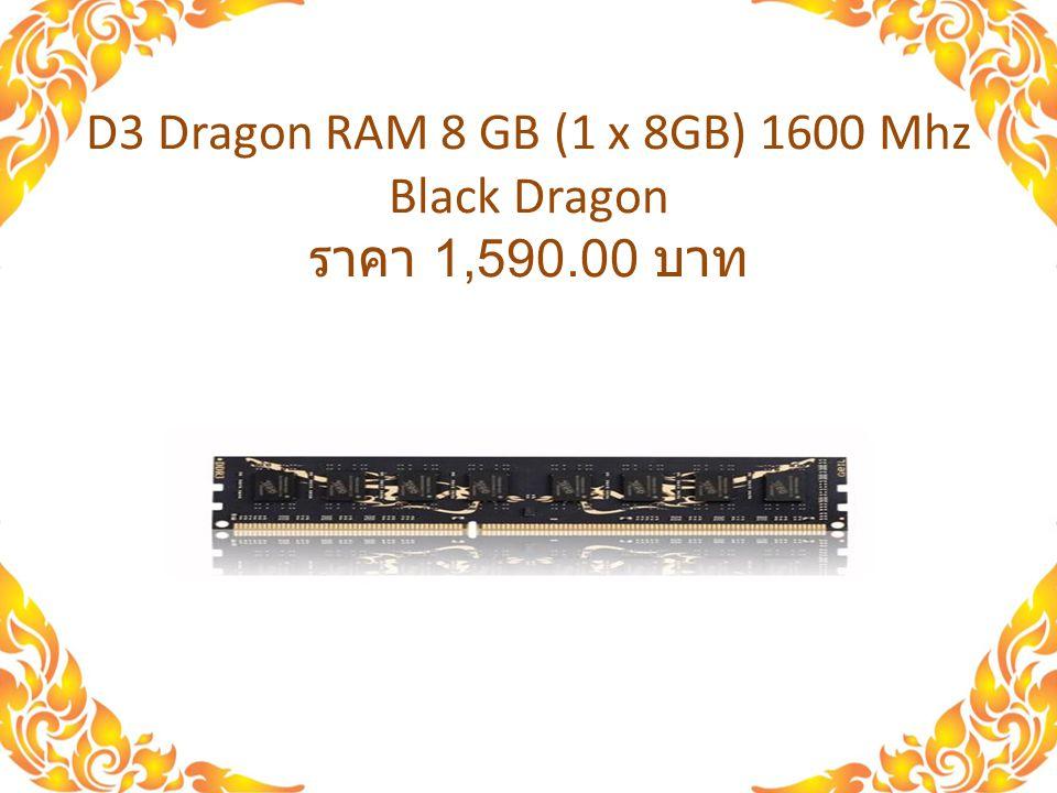 CASE GVIEW-I 5153-HR 550W.( BLACK RED) (CA2-5153) ราคา 1,890.00 บาท