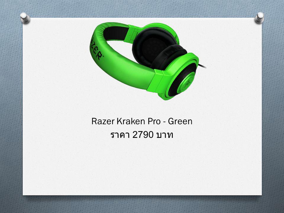 Razer Kraken Pro - Green ราคา 2790 บาท