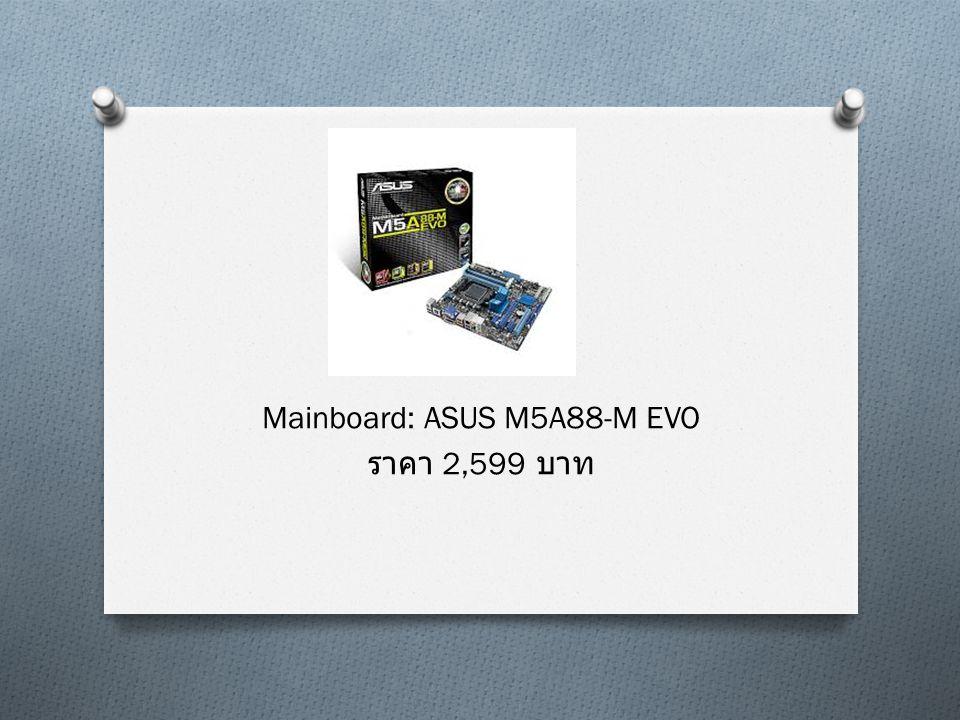 Ram: 8GB. Kingston Hyper-X 1600 (4GBx2) ราคา 1,599 บาท