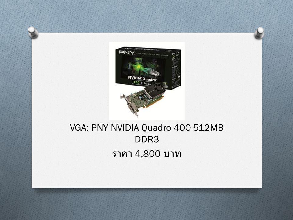 PSU: GREAT WALL 500W ราคา 1,350 บาท