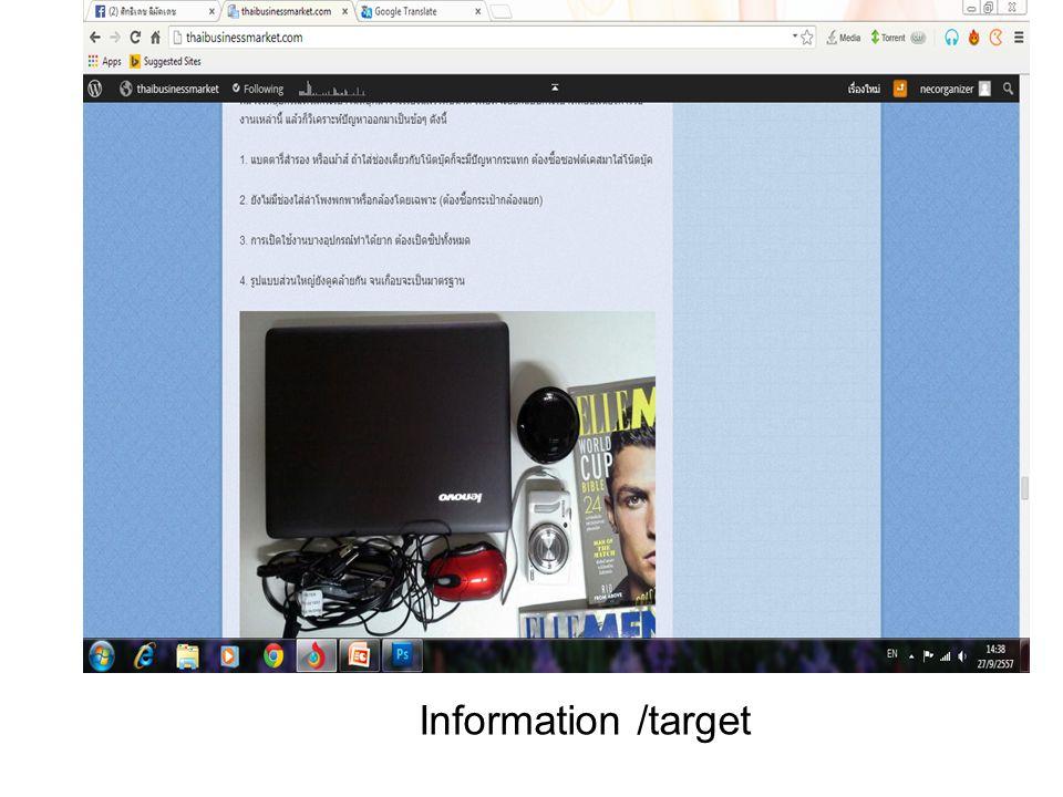 Information /target