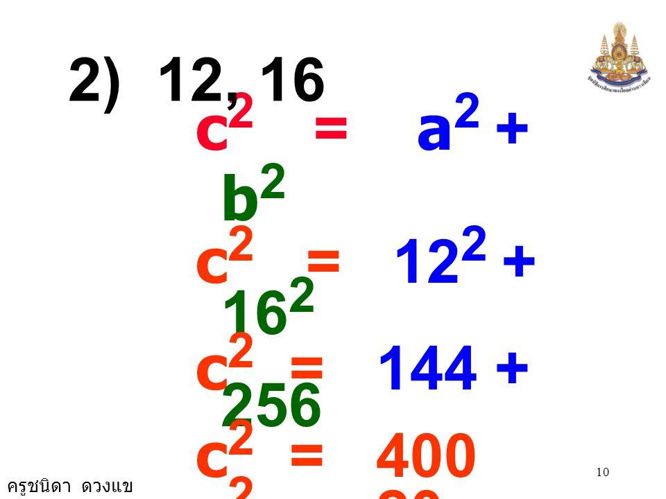 ครูชนิดา ดวงแข 9 c 2 = a 2 + b 2 c 2 = 6 2 + 8 2 c 2 = 36 + 64 c 2 = 100 c 2 = 10 × 10 c = 10 1) 6, 8