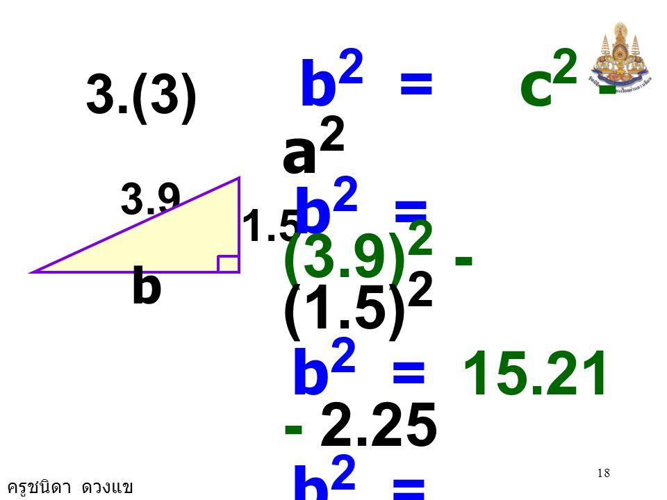 ครูชนิดา ดวงแข 17 3.(2) 61 11 b 2 = c 2 - a 2 b 2 = 61 2 - 11 2 b 2 = 3,721 - 121 b 2 = 3,600 b 2 = 60 × 60 b = 60