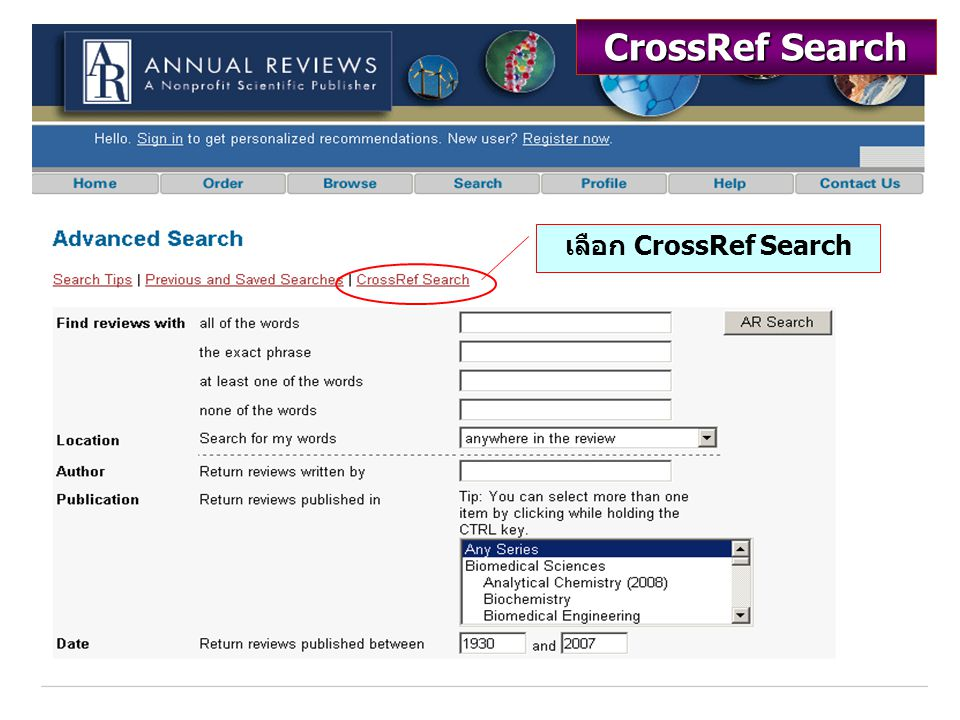 CrossRef Search เลือก CrossRef Search