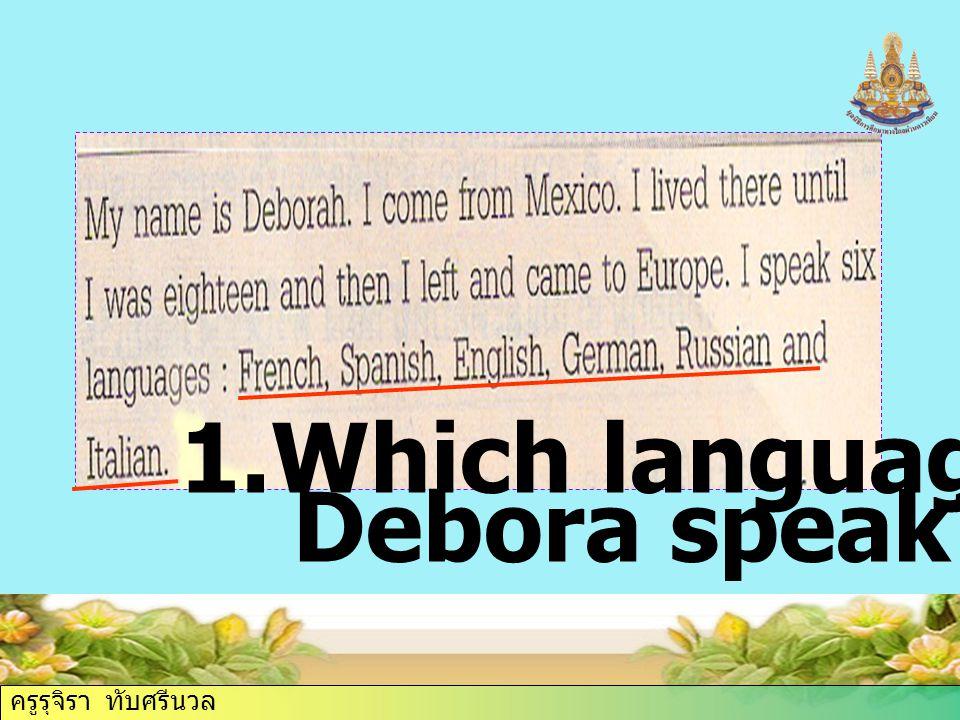1.Which languages does Debora speak? ครูรุจิรา ทับศรีนวล