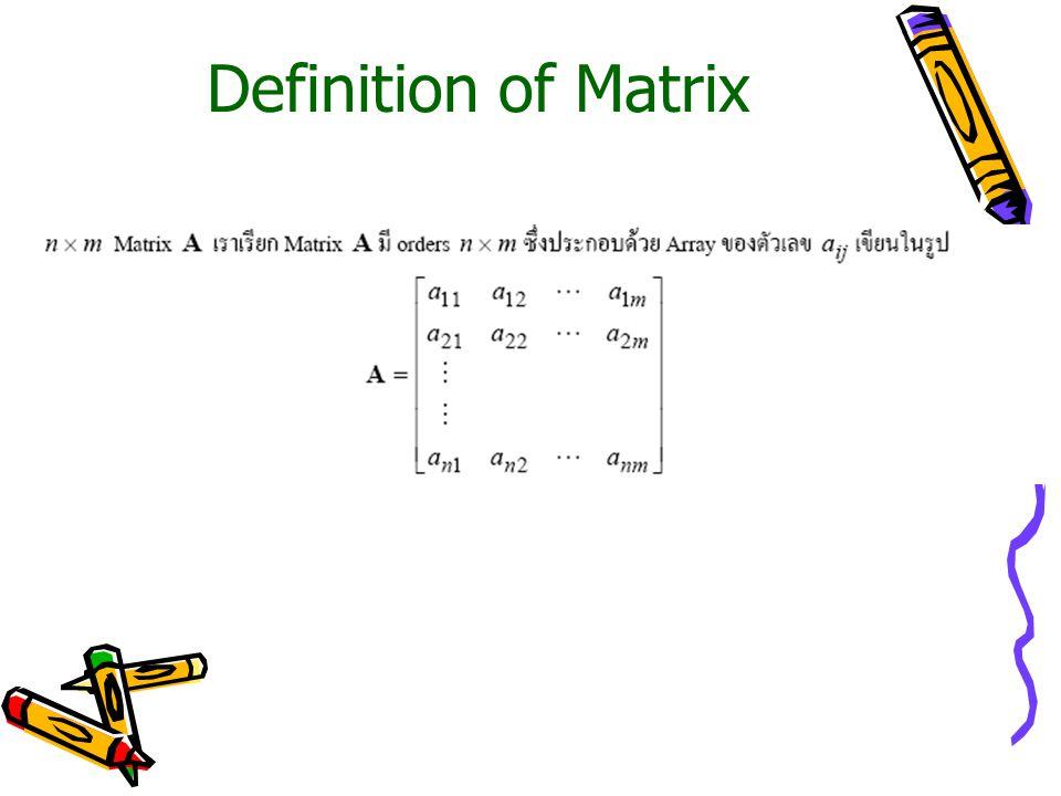 Definition of Matrix