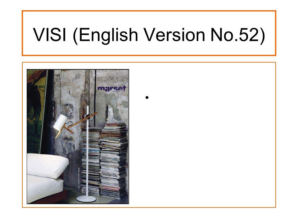 VISI (English Version No.52)