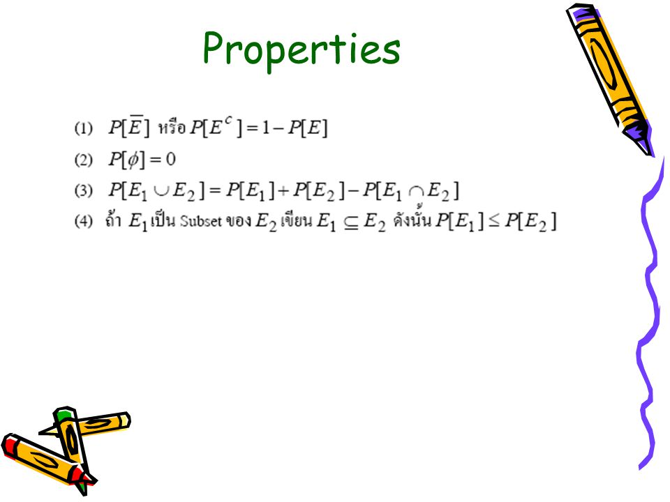 Example 1 ในการส่งข้อมูลแบบ Digital เป็น Frame ขนาด 50 บิต การส่งจะ สมบูรณ์ได้ก็ต่อเมื่อทั้ง Frame ไปถึงอย่างถูกต้อง ถ้าการเกิด Error ในแต่ละบิตของการส่ง (BER = Bit Error Rate) มีโอกาสจะผิดพลาด ได้เท่ากับ 1/1000 จงหาว่า Frame ที่ส่งจะมี Error เฉลี่ยแล้วกี่ เปอร์เซ็นต์ (FER = Frame Error Rate) ถ้าการเกิด Error แต่ละ Bit เป็น Independent