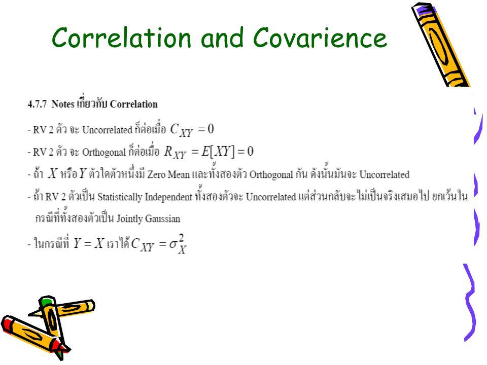 การประมาณค่า Rxy และ Cxy จาก Samples เราเก็บตัวอย่างเป็นคู่ (x i,y i ) จำนวน N คู่ Probability ของการได้แต่ละตัวอย่างเท่ากัน คือ 1/N ดังนั้น และ